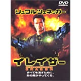 CCU[ [DVD]A[mhEVcFlbK[