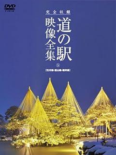 全国47都道府県別ニッポンの「叩き上げ創業者」100人  vol.8