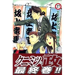 raw manga