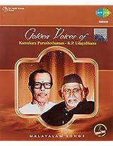 Golden Voices Of K P Udayabanu And Kamukara Purushothaman