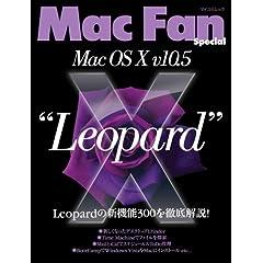 Mac Fan Special Mac OS X v10.5