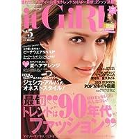 it GiRL 2013年Vol.5 小さい表紙画像