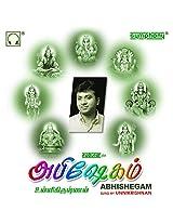 Abhishegam 2
