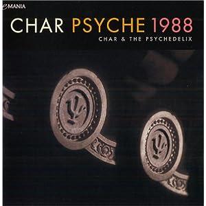 CHAR PSYCHE 1988