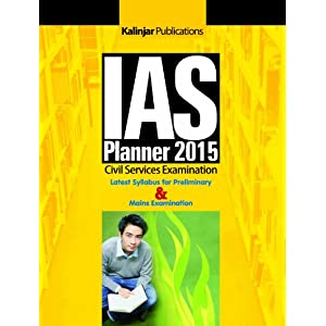 IAS Planner 2015 for (Preliminary & Main Examination)