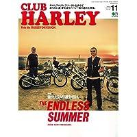 CLUB HARLEY 2016年11月号 小さい表紙画像