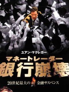 相次ぐ「日本バッシング」にブチキレも安倍晋三首相は「韓国へ倍返し」できない!?