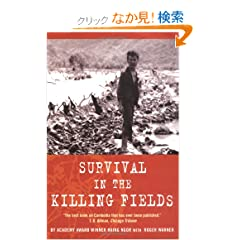 Survival in the Killing Fields