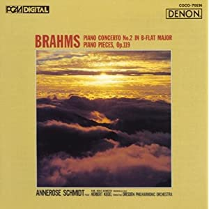 ブラームス:ピアノ協奏曲第2番