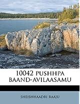 10042 Pushhpa Baand-Avilaasamu