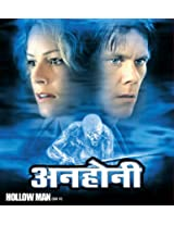 Hollow Man (Hindi)