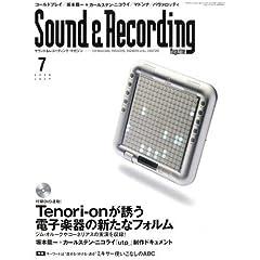 サウンド&レコーディング・マガジン 2008年 7月号 [雑誌](DVD付き)