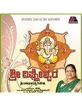 Shri Vigneswara