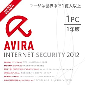 Avira Internet Security 2012  1�N�� 1PC [�_�E�����[�h]