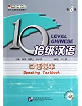 Ten Level Chinese Level 8 - Speaking Textbook