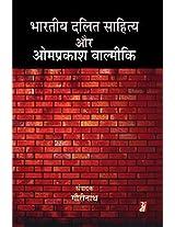 Bhartiya Dalit Sahitya Aur Omprakash Valmiki