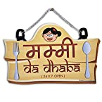 Mother's Day Special Gift for Mom - A Kitchen Door Sign - Mummy Da Dhaba by indibni