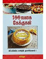 100 Varieties Of Cakes