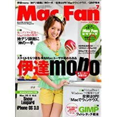 Mac Fan (マックファン) 2009年 07月号