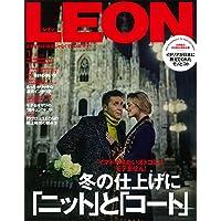 LEON 2017年1月号 小さい表紙画像