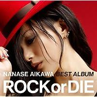 NANASE AIKAWA BEST ALBUM ROCK or DIE