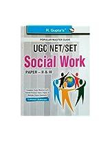 UGC NET/SET SOCIAL WORK PAPER 11 & 111  (Solved)