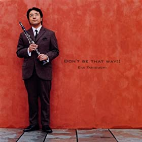 ♪Don't Be That Way!!/谷口英治 | 形式: MP3 ダウンロード