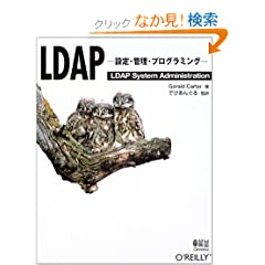 LDAP -EEvO~O-