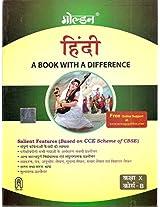 Golden Hindi - 10: Course B