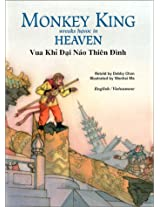 Monkey King Wreaks Havoc in Heaven/ Vua Khi Dai Nao Thien Dinh (Adventures of Monkey King/ Truyen Te Thien Dai Thanh)