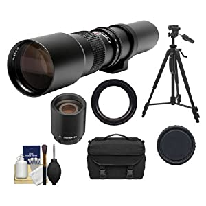 Phoenix 500mm Telephoto Lens with 2x Teleconverter (=1000mm) + Case + Tripod + Cleaning Kit for Canon EOS 60D 7D 5D Mark II III Rebel T3 T3i T4i Digital SLR Cameras