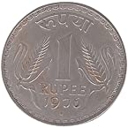 SIPL Antique Coin of 1 Rupee