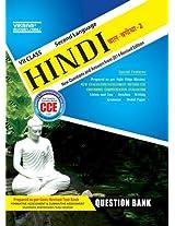 VII - Hindi(SL)-Question Bank