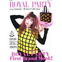 ROYAL PARTY 2013 ‐ 秋冬 小さい表紙画像