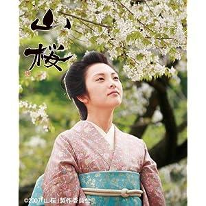 山桜の画像