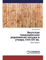 Yakutskaya Traditsionnaya Derevyannaya Posuda I Utvar' XVIII-XIX VV.