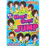 �܂邲��!Hey!Say!JUMP�X�^�b�tJUMP�ɂ��