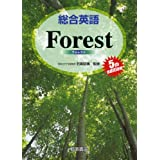 �����p��Forest, 5th edition�� �^�J���L�ɂ��