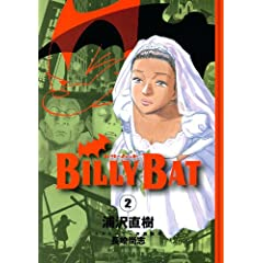BILLY BAT(2) (���[�j���OKC)