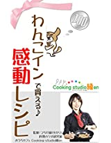 Inspiring recipes of a one Coin: A student like attending a house cafe Cooking studio en Publish recipes which selected carefully