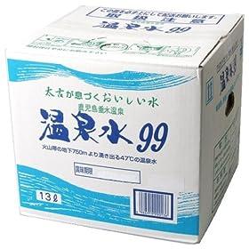 エスオーシー 温泉水 99 13L