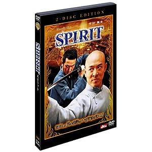 SPIRIT スピリットの画像