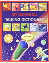 My Bilingual Talking Dictionary in Thai and English
