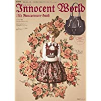 Innocent World 2013年度版 小さい表紙画像