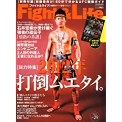 Fight&Life (�t�@�C�g�A���h���C�t) 2012�N 04���� [�G��]