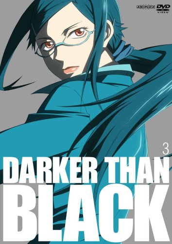 DARKER THAN BLACK -黒の契約者- 3