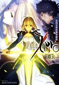 Fate/Zero 2ndシーズンイメージ