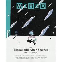 WIRED 2017年Vol.27 小さい表紙画像