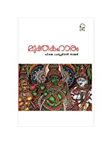 Ascend Books Mukthakahaaram
