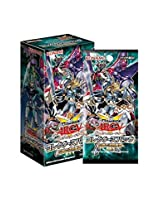 Yu Gi Oh! Arc Five Ocg Edited By Box Duel Of Legend Collectors Pack